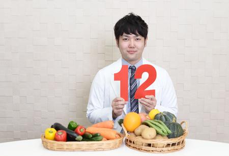A smiling registered dietitian 版權商用圖片