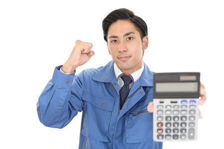 Asian worker enjoying success