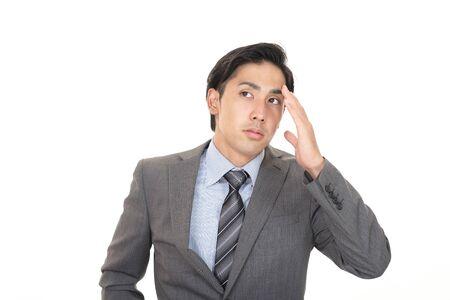 Portrait of businessman looking uneasy Reklamní fotografie