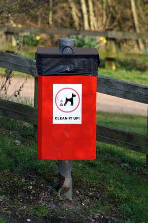recolector de basura: Papelera
