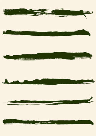 A set of grunge brush strokes (individual objects). More images like this in my portfolio Stock Vector - 7316534