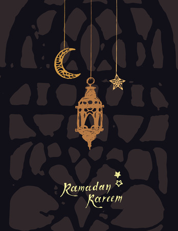 Holy month islamic celebration card with arabic lantern