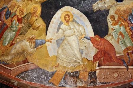 Fresco showing Jesus Christ saving Adam and Eve from Judgement. Editöryel