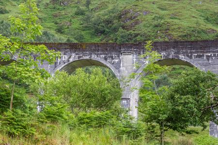Close-up of the bridge.