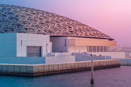 Abu Dhabi, United Arab Emirates, October 7, 2018: Louvre Abu Dhabi in the evening light.
