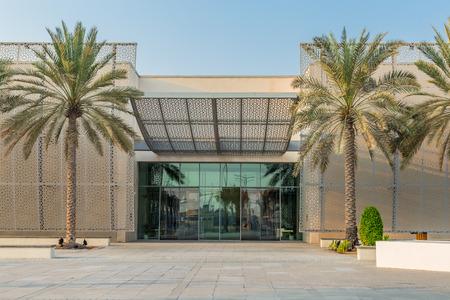 Abu Dhabi, UAE, October 7, 2018: Manarat Al Saadiyat is a high-tech center for interactive, local cultural displays & international exhibitions, plus theater. Editöryel
