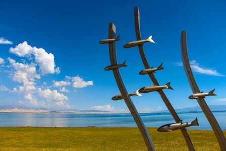 Beautiful Qinghai Lake Stock Photo
