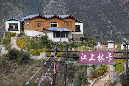 pastoral scenery: Shangri La Yunnan, building on hill