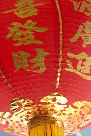 中国の書道と赤い提灯 写真素材
