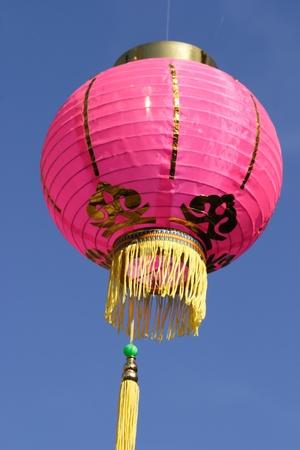 pretty pink Chinese paper lantern Stock Photo - 8880676