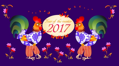 folk tales: Year of the rooster - greeting card with chinese symbol of 2017 year. Vector illustration.