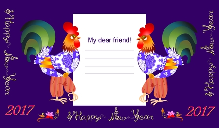 folk tales: Year of the rooster - greeting card with chinese symbol of 2017 year and place for text. Vector illustration.