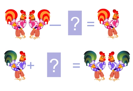addition: Year of the rooster. Cartoon illustration of mathematical addition and subtraction.