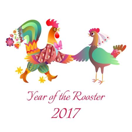 닭의 해입니다. 수탉과 암탉 귀여운 만화 카드. 2017 년 띠. 벡터 일러스트 레이 션.