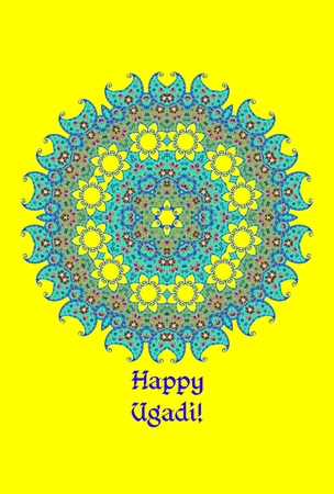 blessings: Happy Ugadi - beautiful card.  Indian lunar new years Day. Stock Photo