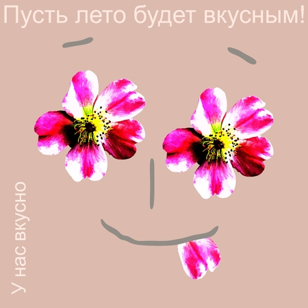 Cute abstract face with eyes in form of wild roses flowers. We cook deliciously. Let it be a delicious summer! (text in russian) Template of signboard. Illustration