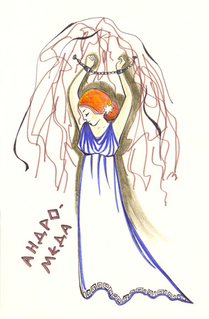 Allegorical image of the constellations according to ancient Greek mythology with inscriptions in Russian. Andromeda. Drawing with colored pencils for children.