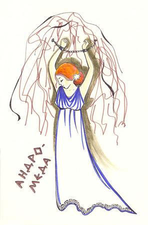 i i  i i toga: Imagen alegórica de las constelaciones según la mitología griega antigua con inscripciones en ruso. Andrómeda. Dibujando con lápices de colores para niños. Foto de archivo