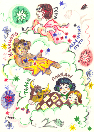 Allegorical image of the constellations according to ancient Greek mythology with inscriptions in Russian. Hera, Callisto, Milky Way, Taurus, Pleiades. Drawing with colored pencils for children.