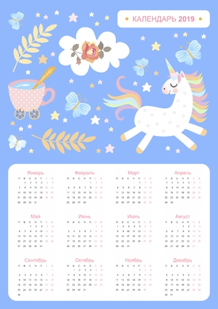Cute calendar for 2019 year on russian language. Week starts on monday. Vector template with magic unicorn.