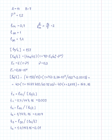 Engineering and mathematics equation and calculations handwritten on copybook page. Vector illustration. Illustration
