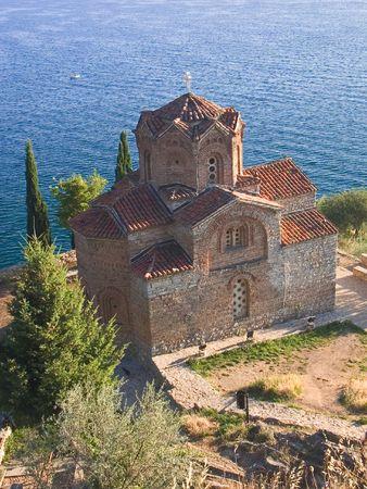 prayer tower: Una vecchia chiesa ortodossa a Ohrid, Macedonia, accanto al lago di Ohrid