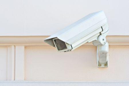 wall mounted: Surveillance camera