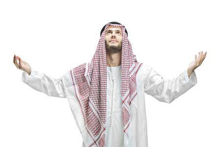 sheik: Young man of muslim religion praying Stock Photo