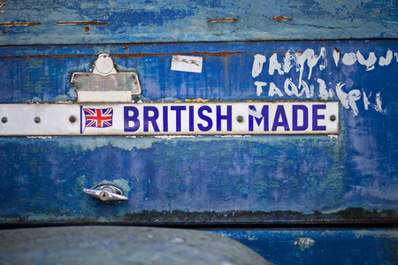 machine made: Sign on an old blue machine saying British made