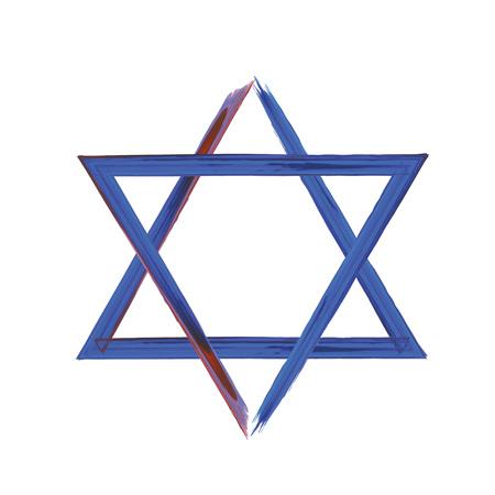 chanukkah: Star of David sign on white, blue Illustration