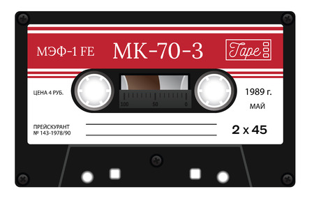 analogical: Retro plastic audio cassette, music cassette, cassette tape. Signage in Russian stating model number, price 4 kopeks, production year and month and some technical information. Isolated on white background. Realistic illustration of old technology. Vintage