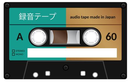 audio cassette: Retro plastic audio cassette, music cassette, cassette tape. Japanese signage meaning Audio cassette tape. Isolated on white background. Realistic illustration of old technology. Vintage tape. Illustration