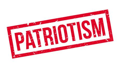 partisan: Patriotism rubber stamp on white. Print, impress, overprint. Illustration
