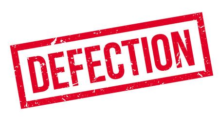 defective: Defection rubber stamp on white. Print, impress, overprint.