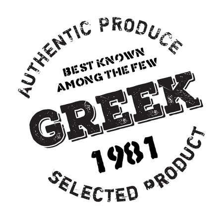 made in greece stamp: Authentic greek product stamp. Grunge design with dust scratches. Effects can be easily removed for a clean, crisp look. Color is easily changed.