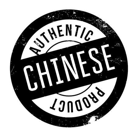 Authentic chinese product stamp. Grunge design with dust scratches. Effects can be easily removed for a clean, crisp look. Color is easily changed.