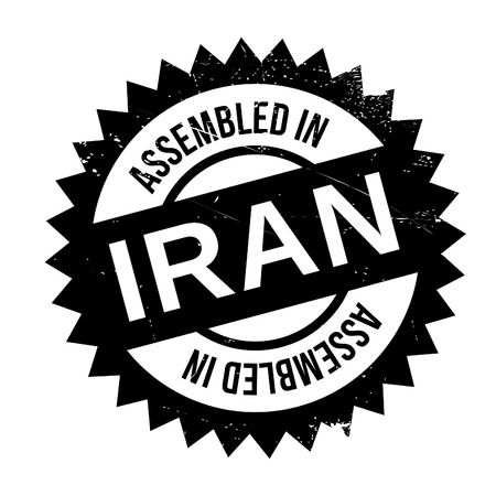 exported: Assembled in Iran rubber stamp. Grunge design with dust scratches. Effects can be easily removed for a clean, crisp look. Color is easily changed.