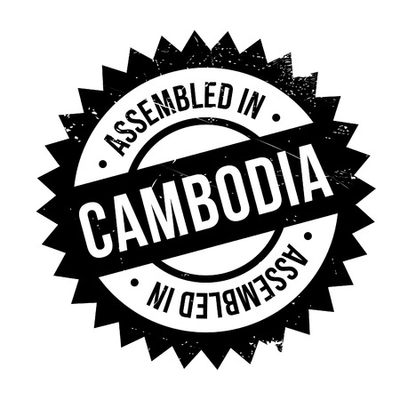 Assembled in Cambodia rubber stamp. Grunge design with dust scratches. Effects can be easily removed for a clean, crisp look. Color is easily changed.