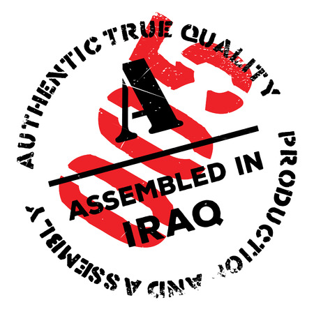 Assembled in Iraq rubber stamp. Grunge design with dust scratches. Effects can be easily removed for a clean, crisp look. Color is easily changed. Illustration