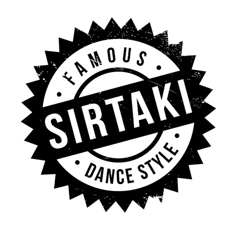 Famous dance style, sirtaki stamp. Grunge design with dust scratches. Effects can be easily removed for a clean, crisp look. Color is easily changed.