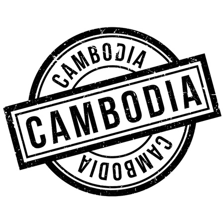 indochina peninsula: Cambodia rubber stamp. Grunge design with dust scratches. Effects can be easily removed for a clean, crisp look. Color is easily changed.