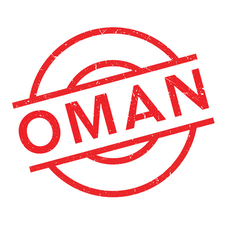 Oman rubber stamp. Grunge design with dust scratches. Effects can be easily removed for a clean, crisp look. Color is easily changed. Illustration