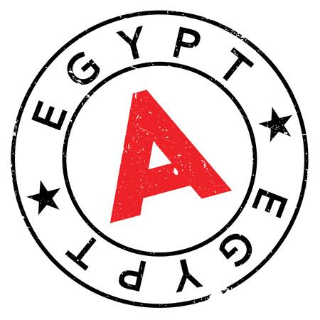 Egypt stamp rubber grunge Illustration