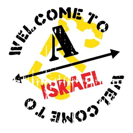 Israel stamp rubber grunge Illustration