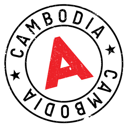Cambodia stamp. Grunge design with dust scratches. Effects can be easily removed for a clean, crisp look. Color is easily changed. Illustration