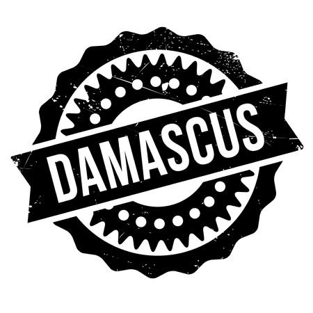 stamp Damas. conception grunge avec des rayures de poussière. Les effets peuvent être facilement enlevés pour un aspect propre et croustillant. La couleur est facilement changée. Vecteurs