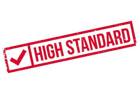 높은 표준 도장