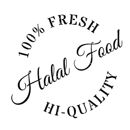 larder: Halal food stamp. Grunge design with dust scratches. Effects can be easily removed for a clean, crisp look. Color is easily changed. Illustration