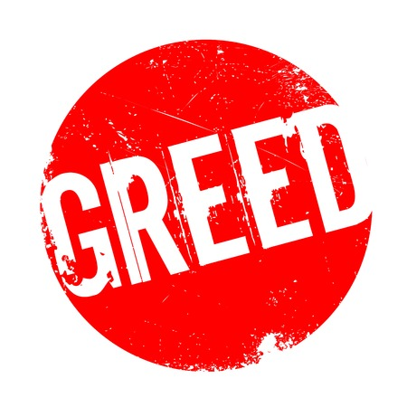 excess: Greed rubber stamp Illustration