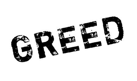 eagerness: Greed rubber stamp Illustration